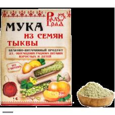 Мука тыквенная, 200 г