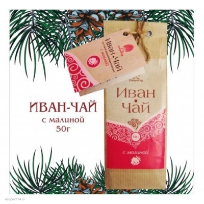 """Чайный напиток """"Иван чай"""" с малиной 50 гр."""