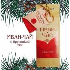 """Чайный напиток """"Иван чай"""" с брусникой 50 гр."""