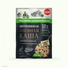 """Протеиновая каша быстрого приготовления """"Bionova"""" овсяная с шоколадом, 40г"""