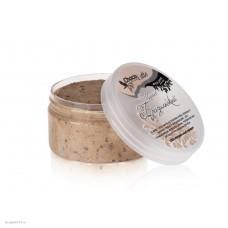 Мини Крем-скраб для тела ЩЕРБЕТ БРАЗИЛЬСКИЙ антицеллюлитный (кофе, корица, экстракт перца), 75g TM ChocoLatte