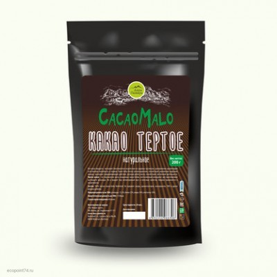 """Какао тертое, бобы ароматических сортов """"Cacao Malo"""" 200гр."""